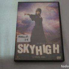 Cine: (3-B4) - 1 X DVD / SKYHIGH - YUMIKO SHAKU. Lote 195331307