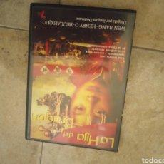 Cine: LA HIJA DEL DRAGÓN. PELÍCULA EN DVD.. Lote 195344500