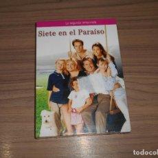 Cine: SIETE EN EL PARAISO TEMPORADA 2 COMPLETA 6 DVD 938 MIN. NUEVA PRECINTADA. Lote 195368456