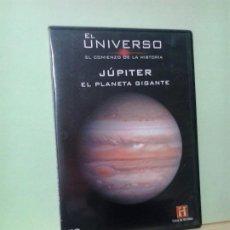 Cine: LMV - JÚPITER, EL PLANETA GIGANTE -- DVD. Lote 195369366