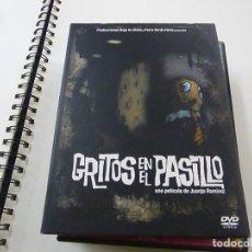 Cine: GRITOS EN EL PASILLO - 2 DVD - JUAN JOSÉ RAMÍREZ MASCARÓ - ANIMACIÓN ESPAÑOLA - N. Lote 195378047