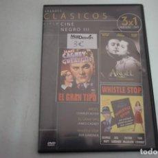Cine: (5-B3) - 1 X DVD / 3 PELICULAS: ARGEL, EL GRAN TIPO, WHISTLE STOP. Lote 195386363