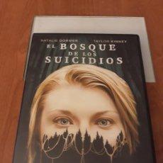Cine: EL BOSQUE DE LOS SUICIDIOS. Lote 195449030