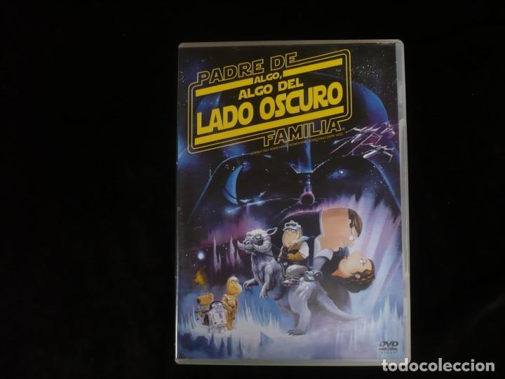 PADRE DE FAMILIA ALGO DEL LADO OSCURO - DVD COMO NUEVO (Cine - Películas - DVD)