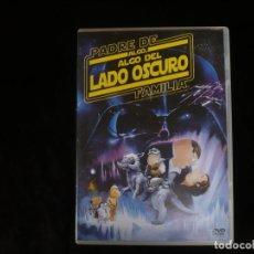 Cine: PADRE DE FAMILIA ALGO DEL LADO OSCURO - DVD COMO NUEVO. Lote 195515027
