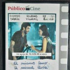 Cine: EL MISMO AMOR, LA MISMA LLUVIA DVD. Lote 195517740