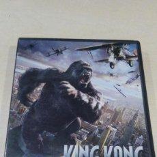 Cine: CINE DVD A 2 EUROS: KING KONG *IMPECABLE*. Lote 196648870