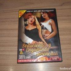 Cine: SEDUCIENDO Y ENGAÑANDO JOVENCITAS DVD NUEVA PRECINTADA. Lote 278341158