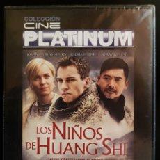 Cine: LOS NIÑOS DE HUANG SHI - COL. CINE PLATINUM **PRECINTADA. Lote 196904042
