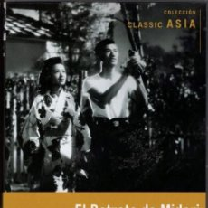 Cine: EL RETRATO DE MIDORI DVD (K. KINOSHITA + A.KUROSAWA) ...EL PINTOR SOLO BUSCABA SEDUCIRLA .... Lote 198938260