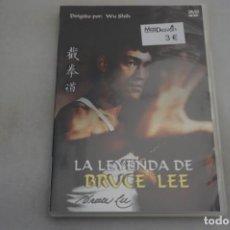 Cine: (9-B3) / 1 X DVD - LA LEYENDA DE BRUCE LEE / WU SHIH. Lote 198993222