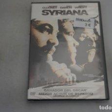 Cine: (9-B3) / 1 X DVD - SYRIANA - GEORGE CLONEY, MATT DAMON. Lote 198995202