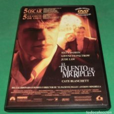 Cine: DVD EL TALENTO DE MR. RIPLEY EDICIÓN ESPECIAL COLECCIONISTAS [UN SÓLO PASE,DVD GARANTIZADO]. Lote 199105576