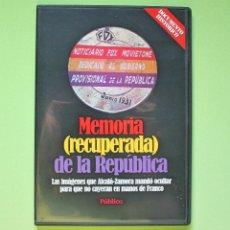 Cine: DVD DOCUMENTAL - MEMORIA RECUPERADA DE LA REPÚBLICA. Lote 199109821