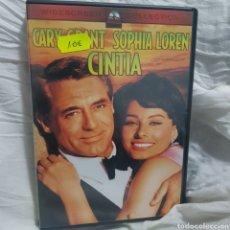 Cine: 15201 CINTIA - DVD SEGUNDAMANO. Lote 199174522