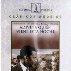 Cine: ADIVINA QUIÉN VIENE ESTA NOCHE SIDNEY POITIER (PRECINTADO). Lote 199627341