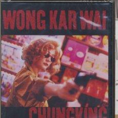 Cine: CHUNGKING EXPRESS DVD (WONG KAR WAI) - UN ROMANCE PICANTE QUE ATRACA UN VARIOPINTO FAST-FOOD. Lote 242992870
