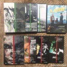 Cinema: 6 DVD AKI KAURISMÄKI: LENINGRAD COWBOYS, HAVRE, CHICA FÁBRICA CERILLAS, ARIEL, SOMBRAS PARAÍSO. Lote 202102545