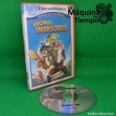 Cine: PELÍCULA DVD. VECINOS INVASORES. GÉNERO: ANIMACIÓN Y COMEDIA. CINE INFANTIL.. Lote 216690466
