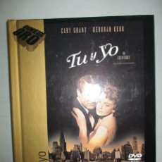 Cine: DVD - TU Y YO / CARY GRANT / CON LIBRO - PEDIDO MINIMO DE 10€. Lote 202940875