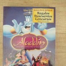 Cine: ALADDIN EDICIÓN ESPECIAL - 2 DVD DISNEY PRECINTADO. Lote 204806297
