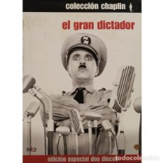 Cine: EL GRAN DICTADOR (CHARLES CHAPLIN) DVD . PAULETTE GODDARD JACK OAKIE. Lote 206295946