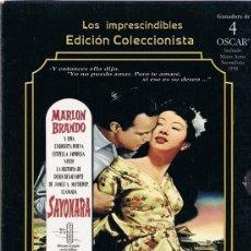 Cine: SAYONARA MARLON BRANDO EDICIÓN COLECCIONISTA. Lote 206481321