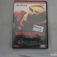 Cinema: (9-B7) - 1 X DVD / TALLO DE HIERRO - JACK NICHOLSON. Lote 206872776