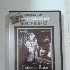 Cine: CADENAS ROTAS. Lote 206888137