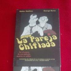 Cine: DVD LA PAREJA CHIFLADA - WALTER MATTHAU - GEORGE BURNS. Lote 206888668