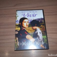 Cine: VIVIR DVD YOU GE LI GONG BEN NIU COMO NUEVA. Lote 207008315