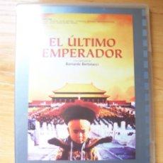 Cine: EL ULTIMO EMPERADOR, PELICULA DVD DE BERNARDO BERTOLUCCI. Lote 207046473