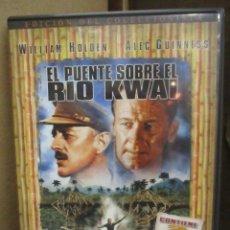 Cine: DVD - EL PUENTE SOBRE EL RIO KWAI / 2 DISCOS / EDICION COLECCIONISTA - PEDIDO MINIMO DE 10€. Lote 207073818