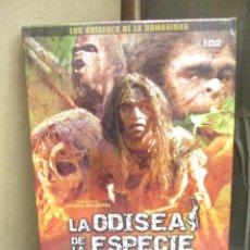 Cine: DVD - LA ODISEA DE LA ESPECIE / 2 DISCOS - PEDIDO MINIMO DE 10€. Lote 207074093