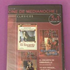 Cine: DVD - PRECINTADO - EL ENCANTO DE EMMANUELLE - YO SOY FRIGIDA, POR QUE? - CLUB PRIVADO. Lote 207141148