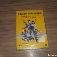 Cine: POLICIA POR ERROR DVD HARVEY KEITEL NUEVA PRECINTADA. Lote 207202648
