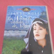 Cine: DVD LA NOVIA VESTIDA DE NEGRO - JEANNE MOREAU. Lote 207238248