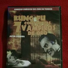 Cine: DVD KUNG FU CONTRA LOS 7 VAMPIROS DE ORO - PETER CUSHING - ROY WARD BAKER. Lote 207238763