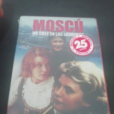 Cine: REF. 1707 MOSCU STEELBOK - DVD NUEVO ESTRENAR. Lote 207283326