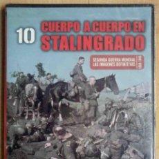 Cine: TODODVD: PRECINTADO. CUERPO A CUERPO EN STALINGRADO (SEGUNDA GUERRA MUNDIAL 10). Lote 207285860