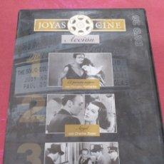 Cine: DVD JOYAS DEL CINE ACCION 26 TRES PELÍCULAS. Lote 207332577