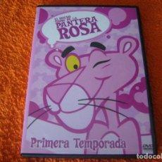 Cine: LA PANTERA ROSA / 1ª TEMPORADA 4 DVD. Lote 207341856