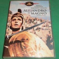 Cine: DVD ALEJANDRO EL MAGNO / RICHARD BURTON / FREDERIC MARCH (DE COLECCIONISTA) PERFECTO ESTADO!. Lote 207389788