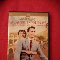 Cine: DVD VACACIONES EN ROMA - EDICIÓN ESPECIAL - WILLIAM WYLER - GREGORY PECK - AUDREY HEPBURN. Lote 207397676