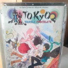 Cine: DVD - TOKYO MARBLE CHOCOLATE. Lote 207452000