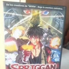Cine: DVD - SPRIGGAN - KATSUHIRO OTOMO. Lote 207452013