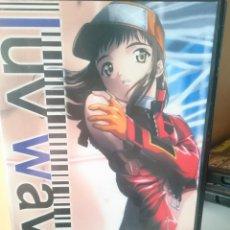 Cine: DVD - LUV WAVE - ANIME X - EDICIÓN INTEGRAL ASIÁTICA. Lote 207452051