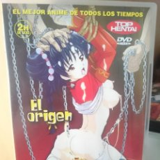 Cine: DVD - EL MERCENARIO DEL SEXO --- EL ORIGEN. Lote 207452103