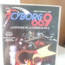 Cine: DVD - CYBORG 009 - AGENTE ESPACIAL 009. Lote 207452112