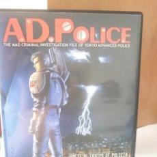 Cine: DVD - A.D. POLICE - ARTMIC - MANGA FILMS. Lote 207452126